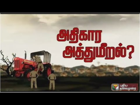 Interview-with-the-farmer-who-was-manhandled-by-police-09-03-2016
