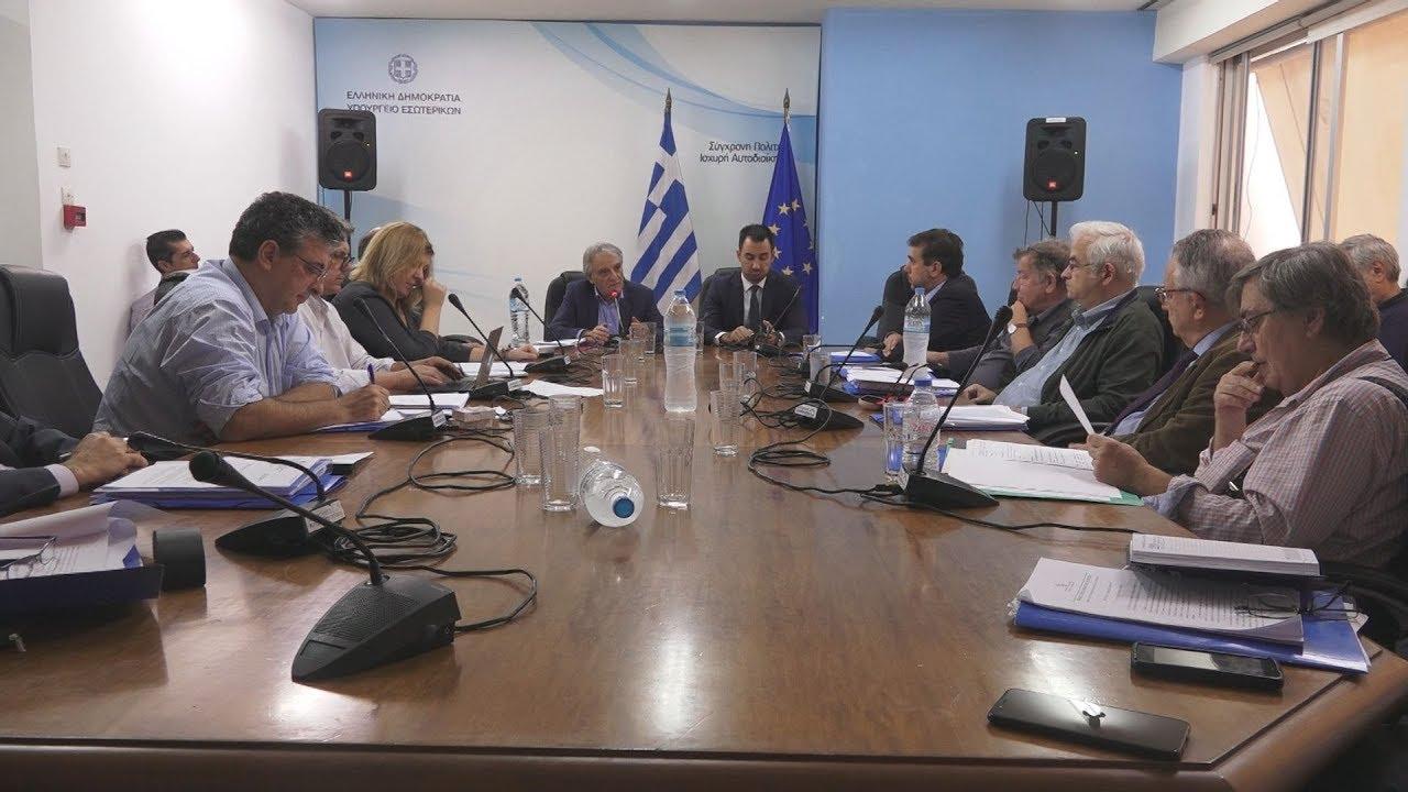 Συνεδριάζει  ειδική επιτροπή εμπειρογνωμόνων  για την ψήφο των Ελλήνων του εξωτερικού
