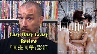 Nonton Lazy Hazy Crazy              Movie Review Film Subtitle Indonesia Streaming Movie Download