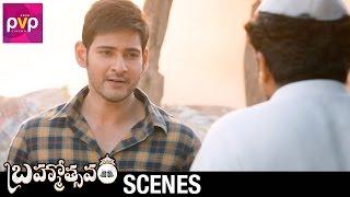 Mahesh Babu Fight Scene | Brahmotsavam Telugu Movie | Samantha | Kajal Aggarwal | Pranitha