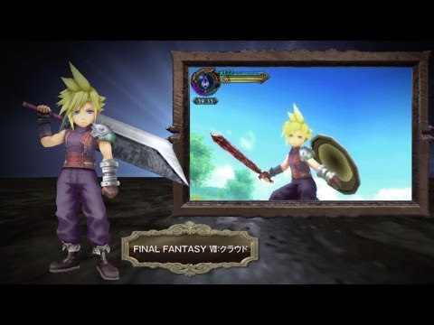 Final Fantasy Explorers – TGS 2014 Trailer