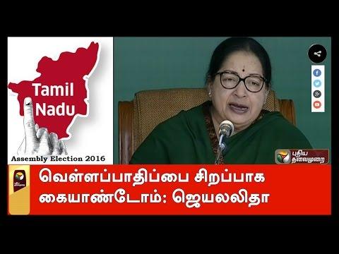 ADMK-govt-handled-the-flood-situation-very-well-Jayalalithaa