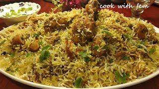 Hyderabadi Chicken Dum Biryani   Restaurant Style Eid Special Biryani At Home By Cook with Fem
