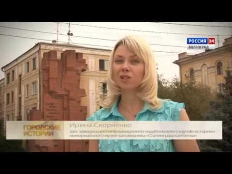 Городские истории. Черкасовское движение