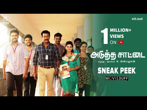 Adutha Saattai - Movie Clip Latest Official