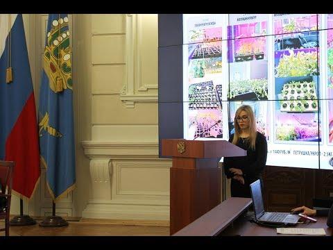 Аспирантка АГТУ представила свой проект губернатору Астраханской области