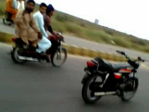 Pakistan - Skating King