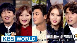 Nonton Entertainment Weekly                     Kim Youjung  Park Hyungsik  Hyunbin  Eng Chn 2016 12 19  Film Subtitle Indonesia Streaming Movie Download