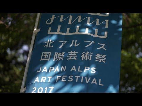 30秒の旅|長野県大町市 北アルプス国際芸術祭【30 seconds tirp】