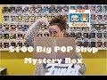 $100 Big POP Shop Mystery Box