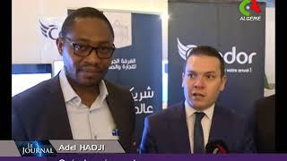 Algérie-Gabon: Signature à Libreville de plusieurs accords de partenariat  économique