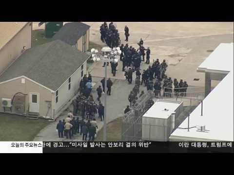 교도소 재소자들, 교도관 인질로 잡고 대치중 2.1.17 KBS America News
