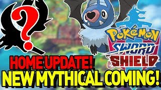 NEW MYTHICAL POKEMON SILHOUETTE COMING! Pokemon Home Updates and Hidden Ability Discussion! by aDrive