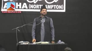 Northampton United Kingdom  city photos gallery : Allama Ali Nasir Al Hussani (Talhara) - AGHA - Northampton (UK) - 24th July 2016