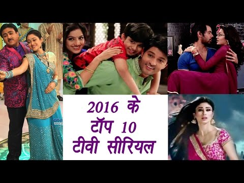Video Top 10 Indian TV Serial of year 2016 | Naagin | Yeh Hai Mohabbatein | FilmiBeat download in MP3, 3GP, MP4, WEBM, AVI, FLV January 2017