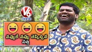 Bithiri Sathi Laughing For Happiness   Sathi Conversation With Savitri   Teenmaar News