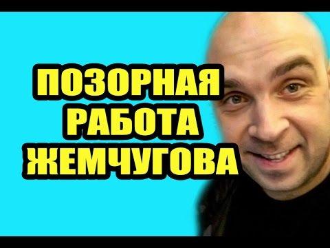 Дом 2 новости 9 января 2017 (9.01.2017) Раньше на 6 дней (видео)
