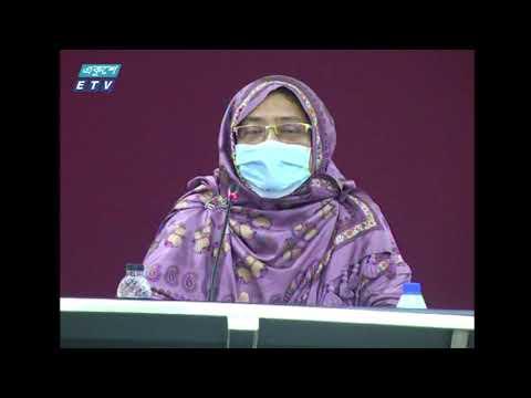 দেশে এইচআইভি নিয়ন্ত্রণের মধ্যেই আছে: স্বাস্থ্য অধিদপ্তর | ETV News
