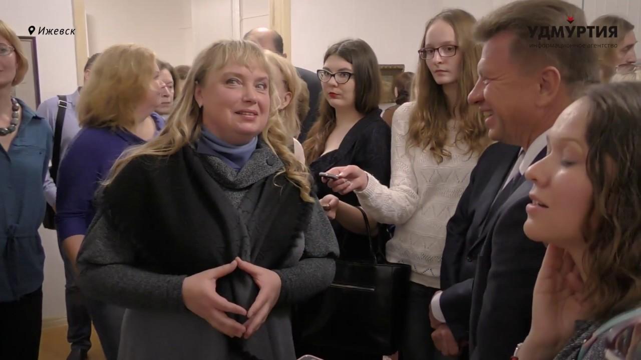 Открытие выставки Ивана Шишкина в Ижевске