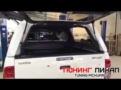 Toyota hilux кунги фото видео