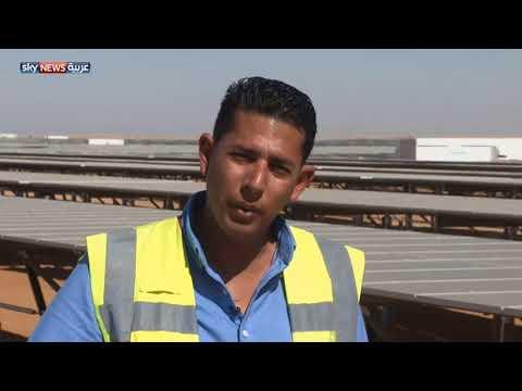 العرب اليوم - بدء توليد الطاقة