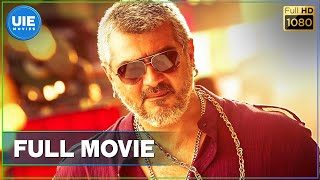 XxX Hot Indian SeX Vedalam Tamil Full Movie .3gp mp4 Tamil Video