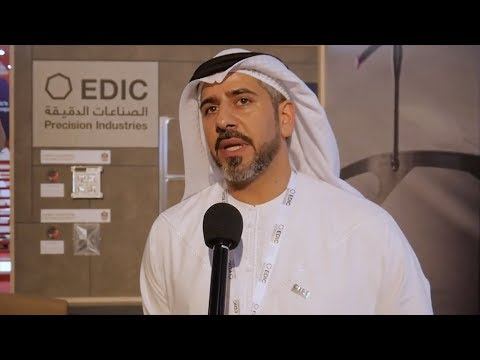 EDIC's Al Mheiri on Corporate Strategy, Integration, Sustainability (видео)