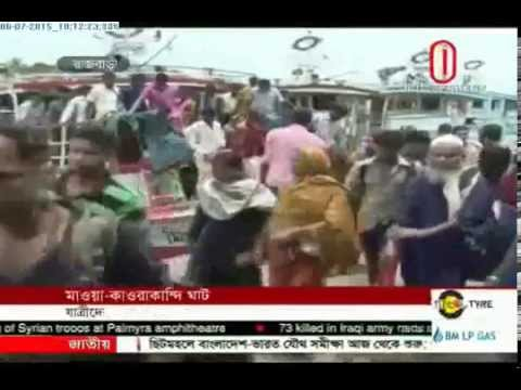 Mawa-Kawrakandi jetty workers charging high from passengers. (06-07-2015)