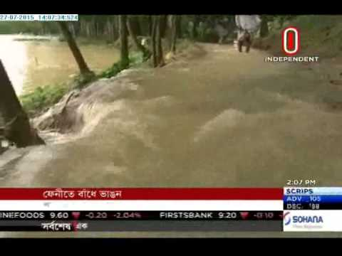 Feni embankments suffer collapse every year (27-07-2015)