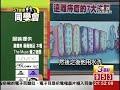 57健康同學會_放屁+痔瘡-遠離痔瘡的7大法則