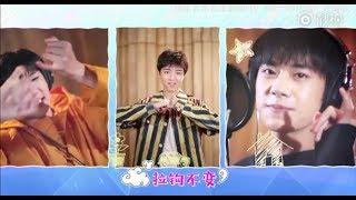 [Vietsub] TFBOYS - MV 《同一秒快乐》 Chung Niềm Hạnh Phúc 22/7/2017.