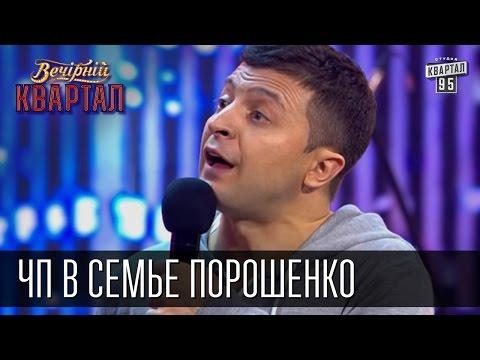 Сын Петра Порошенко попал в аварию, кроме начальника ГАИ никто не пострадал. Подписывайся и не пропусти...