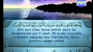 المصحف الكامل  26 الشريم والسديس مع الترجمة بالفرنسية