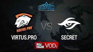 Virtus.Pro vs Secret, game 1