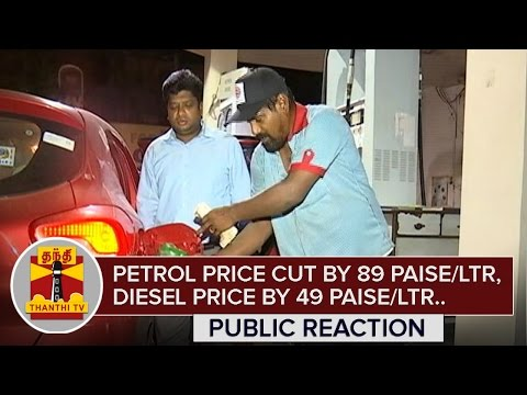 Public-Reaction--Petrol-Price-cut-by-89-Paise-a-Litre-Diesel-by-49-Paise--Thanthi-TV