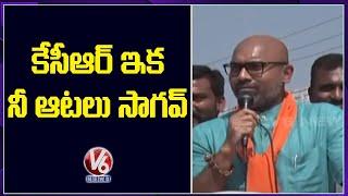 BJP MP Dharmapuri Arvindh Election Campaign In Dubbaka To Support Raghunandan Rao