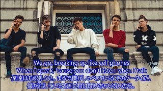 洋楽 和訳 Why Don't We - Talk