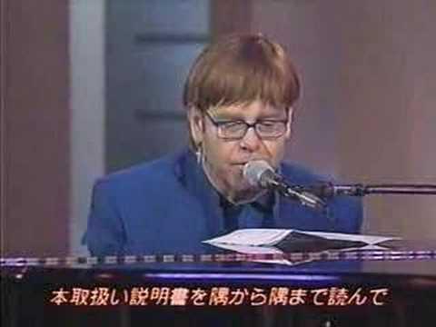Elton John Oven Manual Song