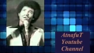Tsehaye Yohannes - ኃያል ፍቅር - Hayal Fikir