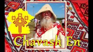 Тапартак туй ташши. Чувашский народный хит. Tupartak tai tashi. The best of Chuvash folk music. Chuvash bagpipe. Chuvash song.