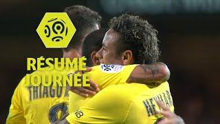 Video Résumé de la 2ème journée - Ligue 1 Conforama / 2017-18 MP3, 3GP, MP4, WEBM, AVI, FLV Agustus 2017