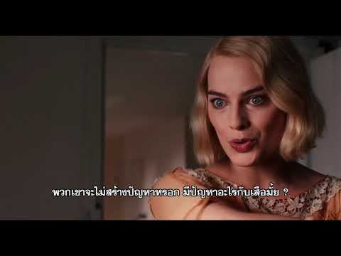 Goodbye Christopher Robin - Daphne Milne Featurette (ซับไทย)