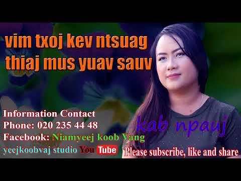 vim txoj kev ntsuag thiaj mus yuav suav 11 / 1 / 2017 (видео)