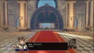 [Ps3] Dragon Quest Heroes: [ドラゴンクエストヒーローズ 闇竜と世界樹の城]: Prologue Stage And Opening