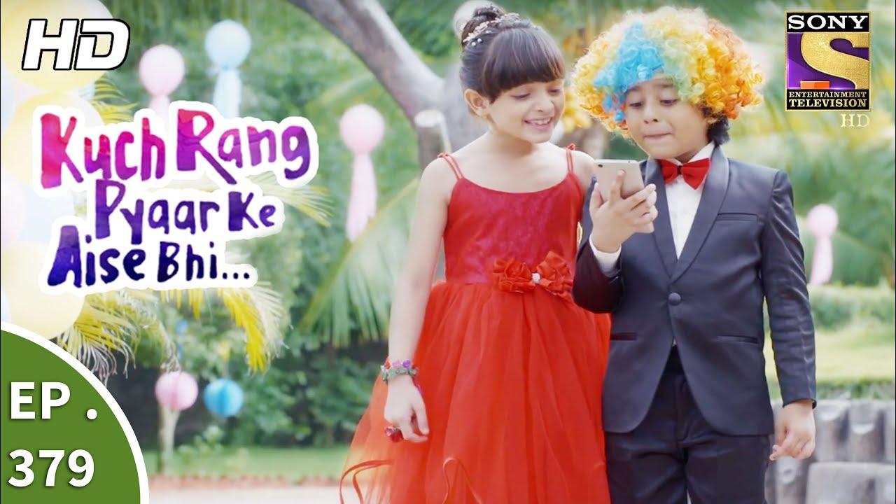 Kuch Rang Pyar Ke Aise Bhi – कुछ रंग प्यार के ऐसे भी – Ep 379 – 11th August, 2017