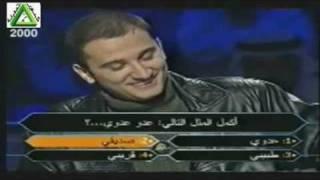 من سيربح المليون -1/3