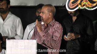 Ramki and M Raja at Salim Movie Audio Launch
