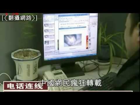 【腥聞】中國女高中生花錢找男人破處!居然還把影片貼上網分享炫耀!!