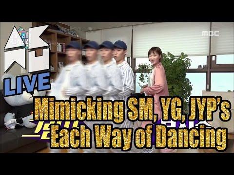 Video [My Little Television] 마이 리틀 텔레비전 - AKMU, JYP·YG·SM dance class 20170114 download in MP3, 3GP, MP4, WEBM, AVI, FLV January 2017