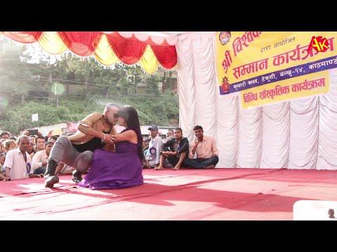 Video स्टेजमै नायकले नायिका माथि यस्तो गरे || Hero and Heroin Dance || Nepali Movie 'NETWORK' download in MP3, 3GP, MP4, WEBM, AVI, FLV January 2017